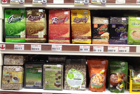 Brown Rice Options - Bangkok